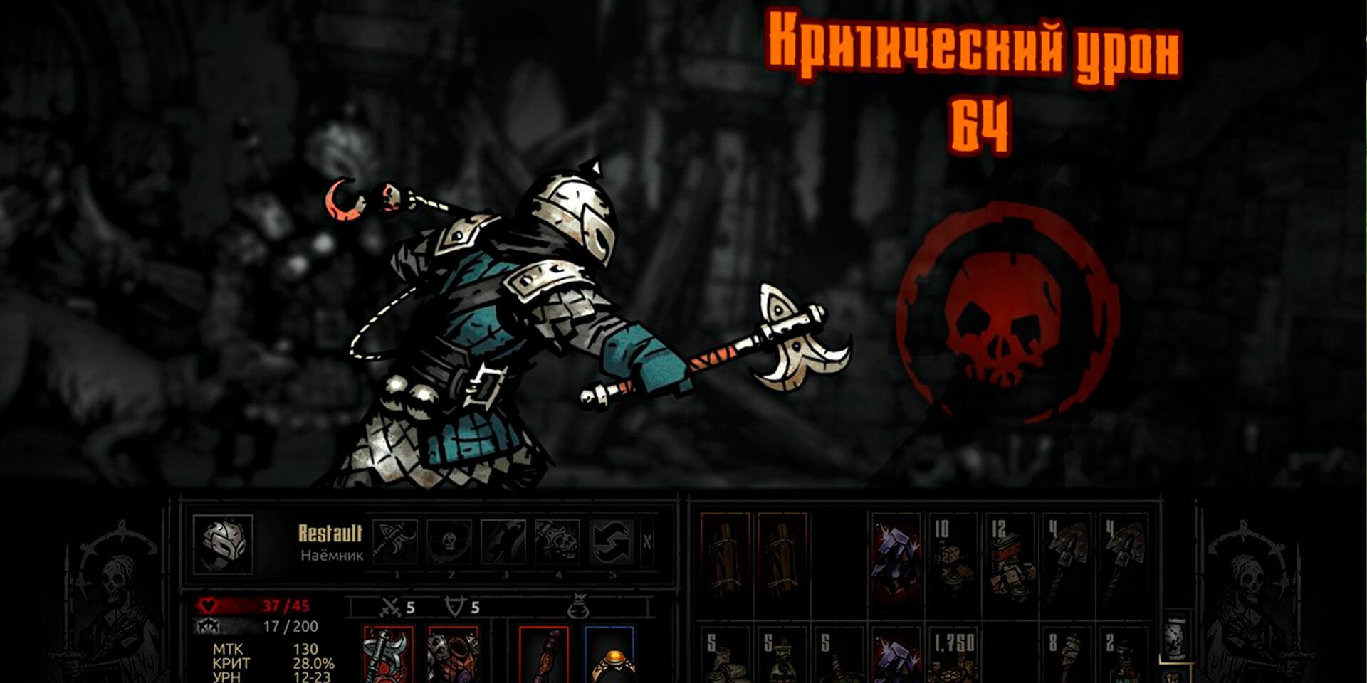 FHWL Darkest Dungeon Bounty Hunter